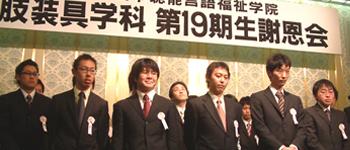 20080308-4.jpg