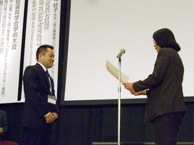 20091102-1.jpg