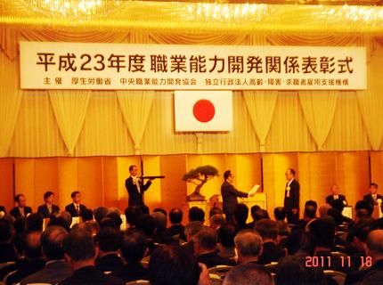 20111207-2.jpg