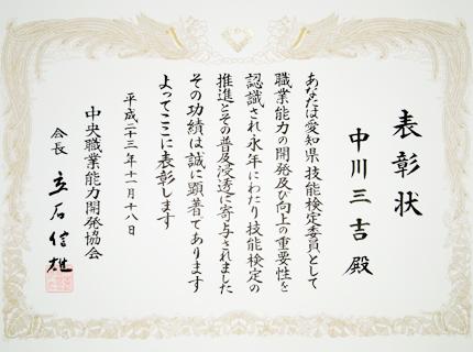 20111207-3.jpg