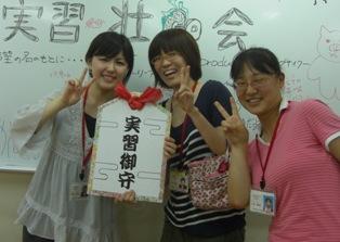 2011sokokaiomamori.JPG