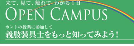 20120705-2.jpg