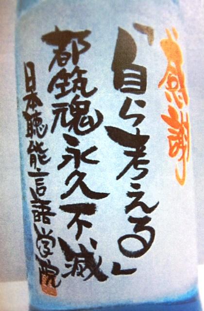 IMG_0543.jpg