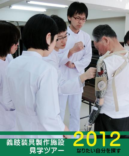 PO-OC-2012.jpg