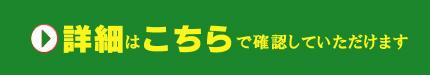 click-4.jpg