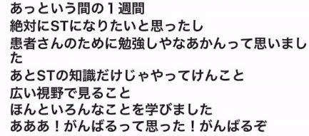 nishi2.jpg