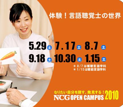 oc-st-2010.jpg